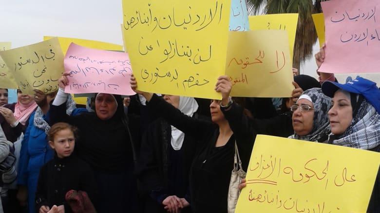 """رأي.. """"جنسيتي الأردنية حق لأبنائي"""" تاهت في أدراج الحكومة"""