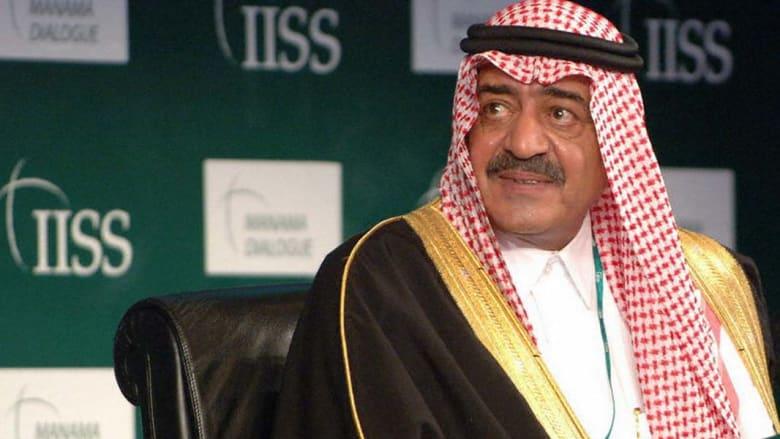 """السعودية: تعيين الأمير مقرن يمنع """"تدخل المرجفين"""" بين الملك وأسرته"""