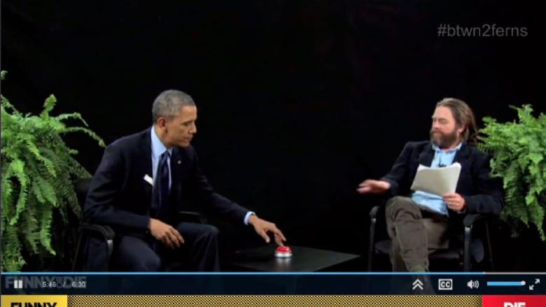 مقاطع من مقابلة الكوميدي الشهير مع أوباما