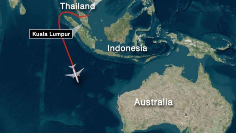 """""""أكثر طريق واعد"""" للعثور على الماليزية  حتى الآن"""