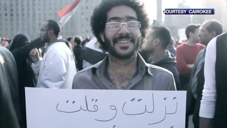 صوت حرية مصر .. بحناجر شبابها