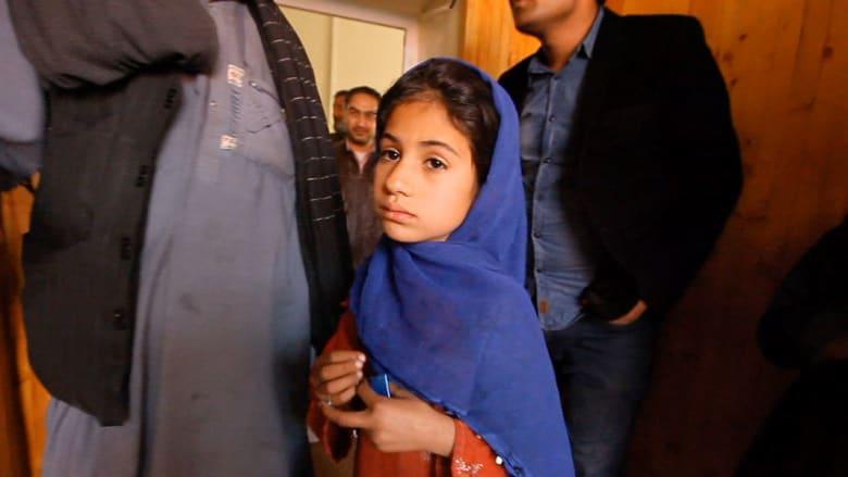 إنقاذ طفلة أفغانية في السابعة من العمر بعد عام من تزويجها