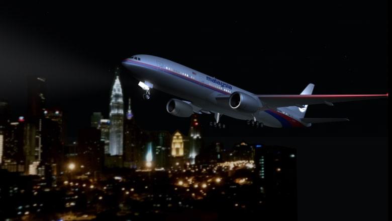 الطائرة الماليزية.. لغز قمرة القيادة يعود من جديد
