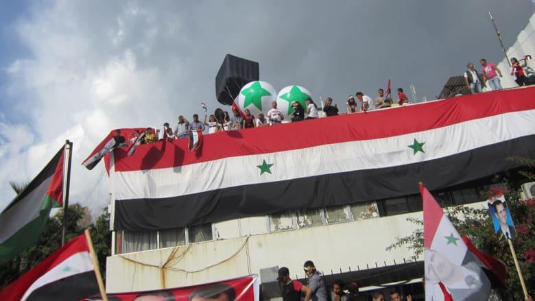 صورة لعلم سوريا في محافظة اللاذقية