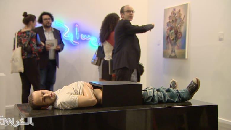 الفن السوري المعاصر يعيش حلمه المكسور في دبي