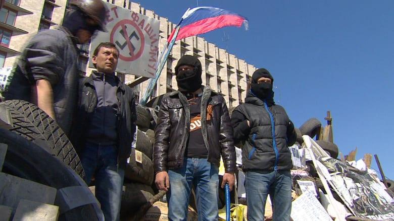 من يتحكم فعلا بدونيتسك الأوكرانية؟