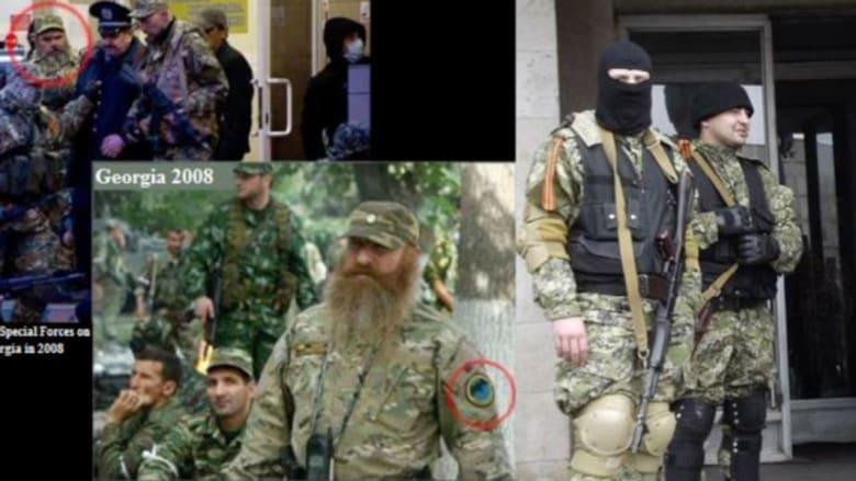 كييف: جندي روسي قاتل في جورجيا والقرم يظهر بشرق أوكرانيا