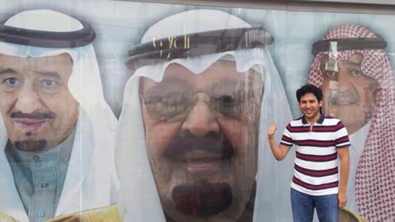السعودية: زوجة وليد أبوالخير تؤكد تعرضه لمعاملة غير إنسانية بسجن الحاير.. والداخلية ترد