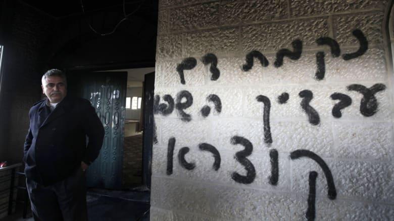 """""""ربيع عربي"""" في الداخل الإسرائيلي.. ينطلق من """"الفريديس"""""""