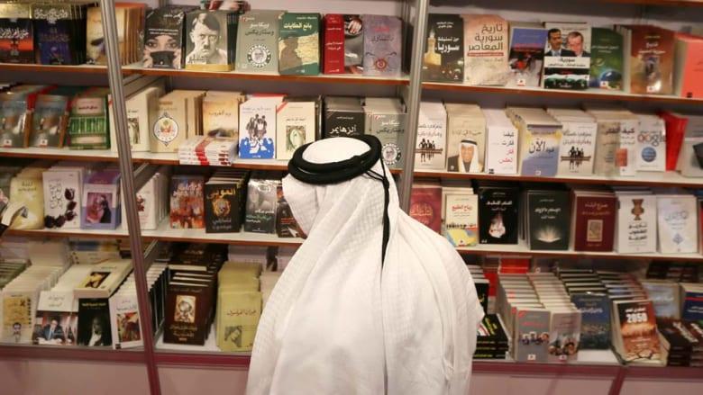 """الخارجية الأمريكية: عناوين """"جهادية"""" أو """"معارضة للسامية"""" سُحبت من معرض أبوظبي للكتاب"""