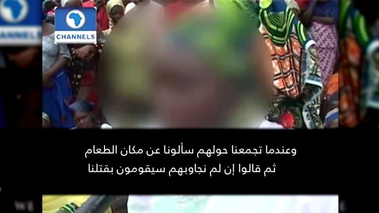 تداول تسجيل صوتي يعتقد أنه لرهائن بوكو حرام