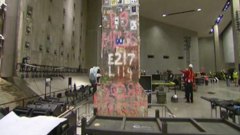 متحف يخلد ذكرى أحداث 11 سبتمبر يفتح أبوابه للزوار