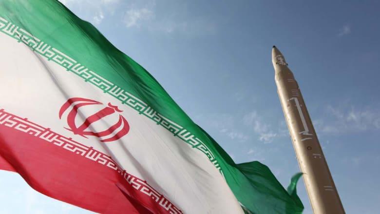 إيران تعلن زعامتها لمكافحة الإرهاب والتطرف وتحرم أسلحة الدمار الشامل