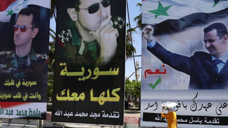 سوريا: الإمارات تمنع انتخابات الرئاسة على أراضيها