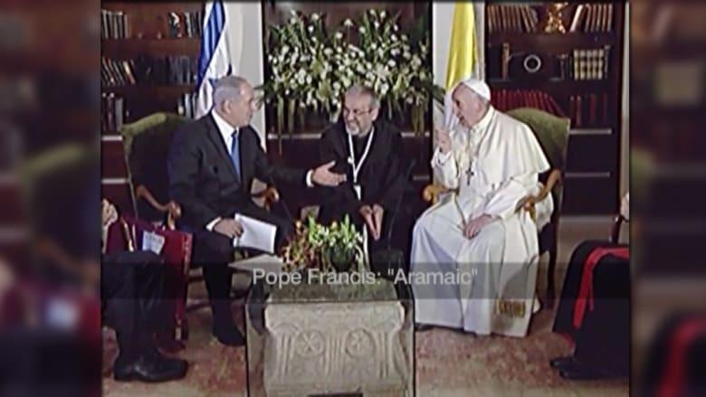 جدال بين البابا ونتنياهو حول لغة المسيح