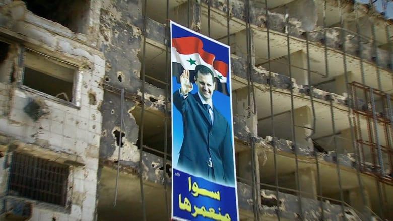 صورة الأسد أكثر ملصق انتخابي مثير للجدل في العالم