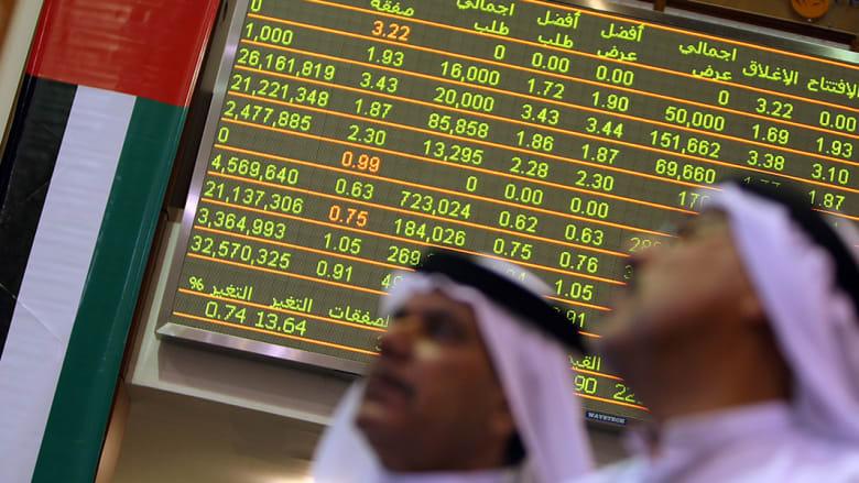 العقارات والبنوك تقودان هبوط بورصة دبي لليوم الثالث رغم انتعاشهما بآخر التداولات