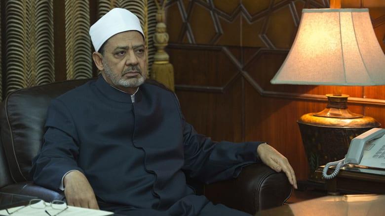 صحف: شيخ الأزهر في افتتاح المونديال وفضائح فساد في الكويت