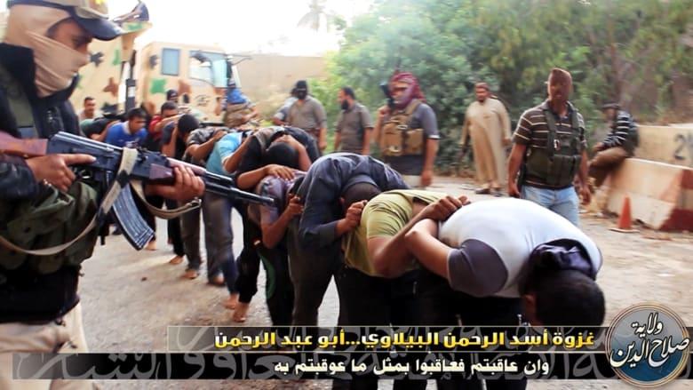 """داعش تنشر صورا """"مريعة"""" لتصفية عناصر """"الأمن العراقي"""""""