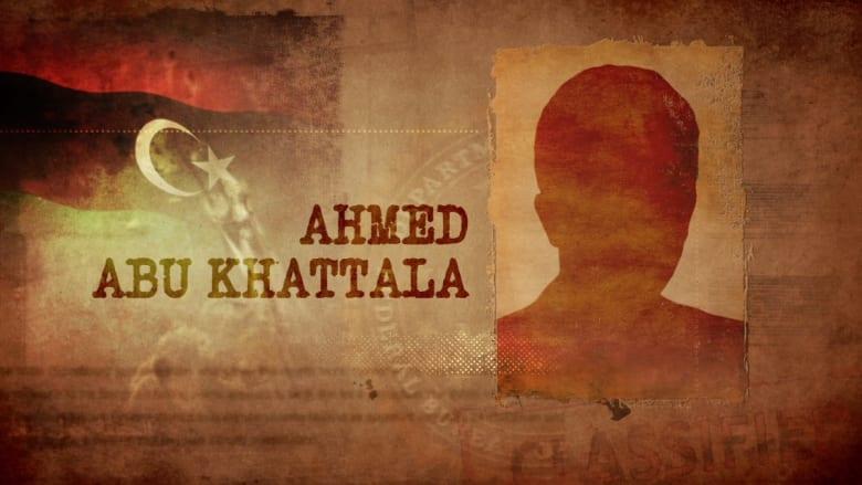 مقابلة CNN مع أبوختالة عام 2013
