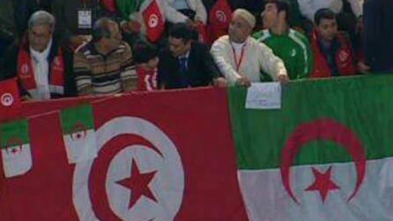 فرحة الجزائريين من بورتو أليغري إلى مرسيليا