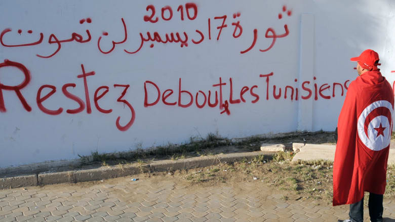 تونس: الانتخابات التشريعية 26 أكتوبر والرئاسية 23 نوفمبر