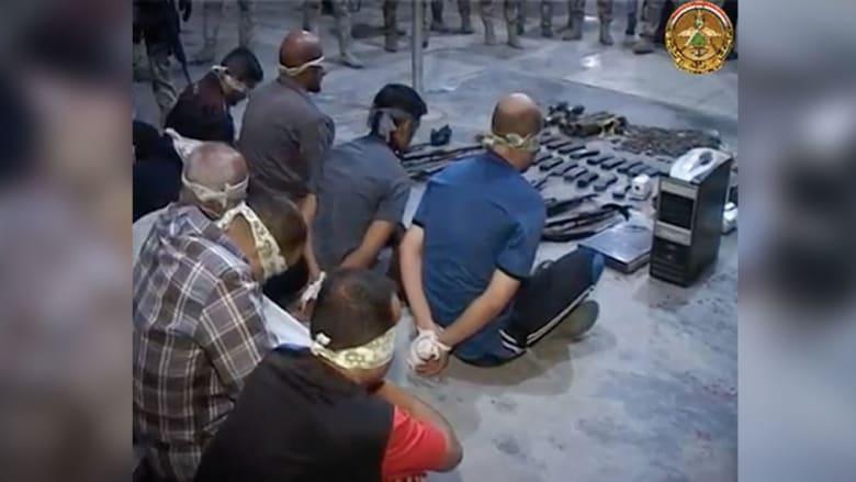 القوات العراقية تعتقل مجموعة إرهابية ببغداد