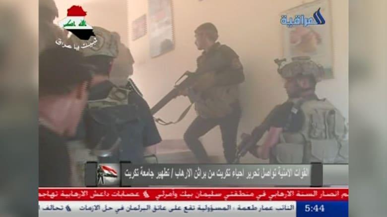 الجيش العراقي يمشط جامعة تكريت