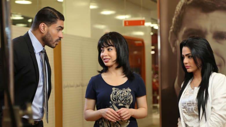قضايا المرأة والشباب حاضرة بقوة في الدراما الخليجية الرمضانية