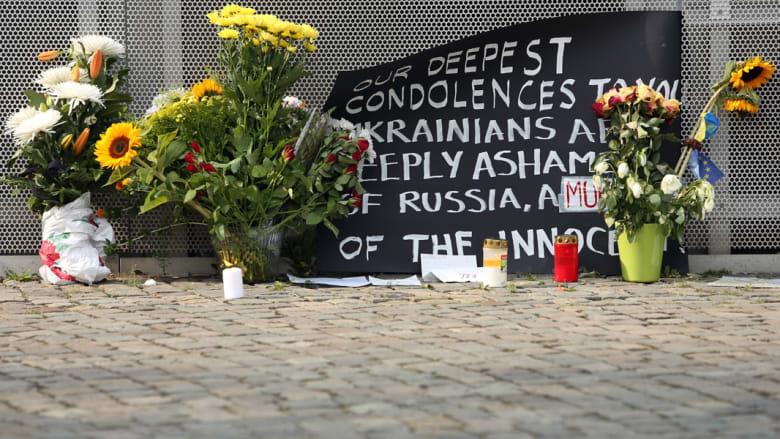 """نص مكالمة تزعم أوكرانيا أنها جرت بين انفصاليين بعد إسقاط """"الماليزية"""""""