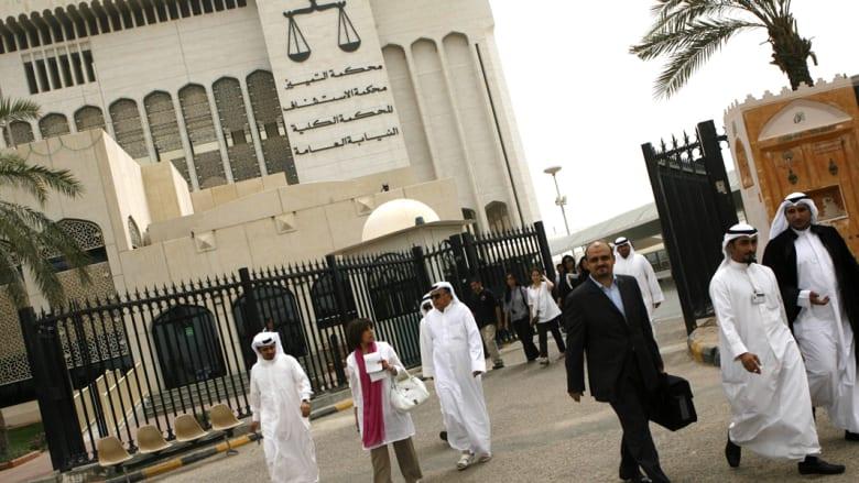 """الكويت: حكم نهائي بسجن مغرد شيعي متهم بـ""""الإساءة للنبي وزوجاته والصحابة"""" وقادة بالخليج"""