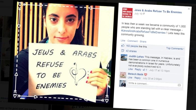 """""""اليهود والعرب يرفضون أن يكونوا أعداء"""" .. هاشتاغ للسلام بين الطرفين"""