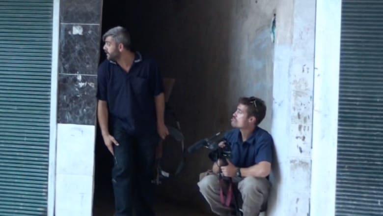 مشاهد ولقطات للصحفي الأمريكي جيمس فولي في سوريا