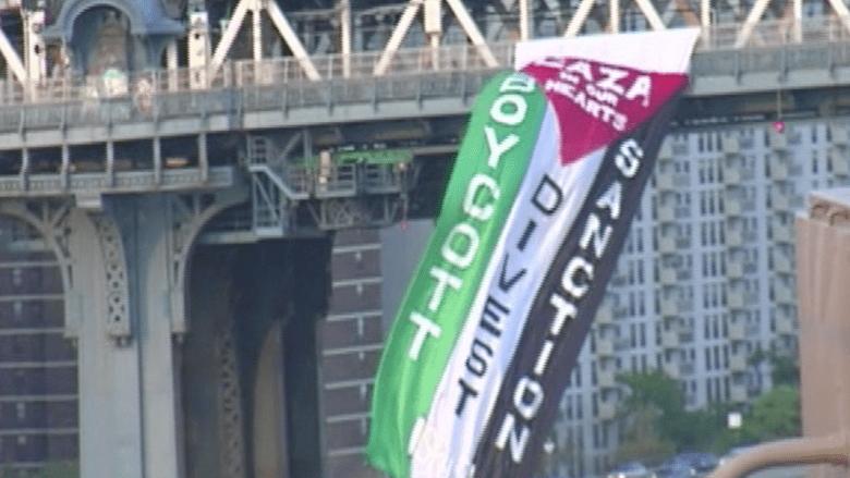 نيويورك.. العلم الفلسطيني يرفرف على جسر بروكلين