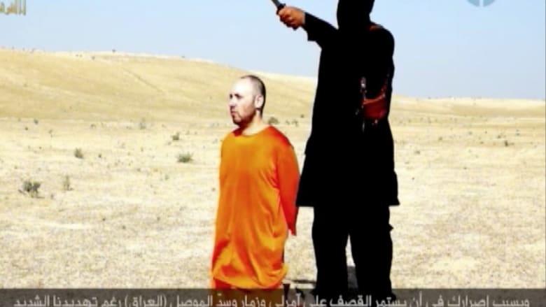 """فيديو لـ """"داعش"""" يظهر قطع رأس الصحفي الأمريكي الثاني"""