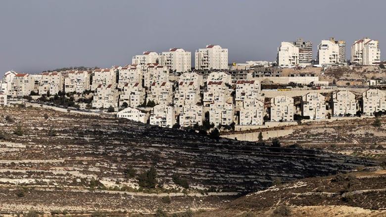 صحف العالم: داعش محط سخرية العرب وأكبر مستوطنة إسرائيلية في 30 عاما