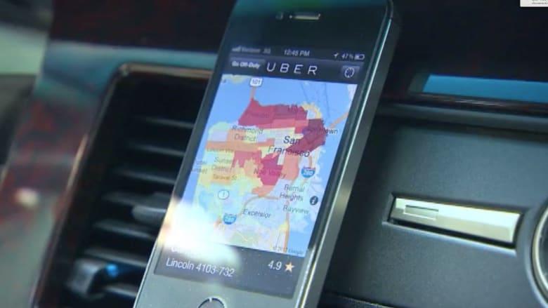 اركب مع غريب .. خدمة تاكسي جديدة بأمريكا