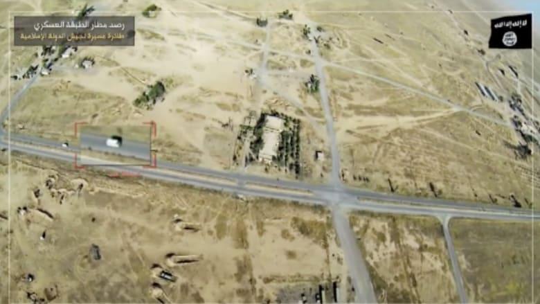 """بالفيديو.. """"داعش"""" يبث مقاطع لطائرة بدون طيار تظهر مواقع للجيش السوري"""