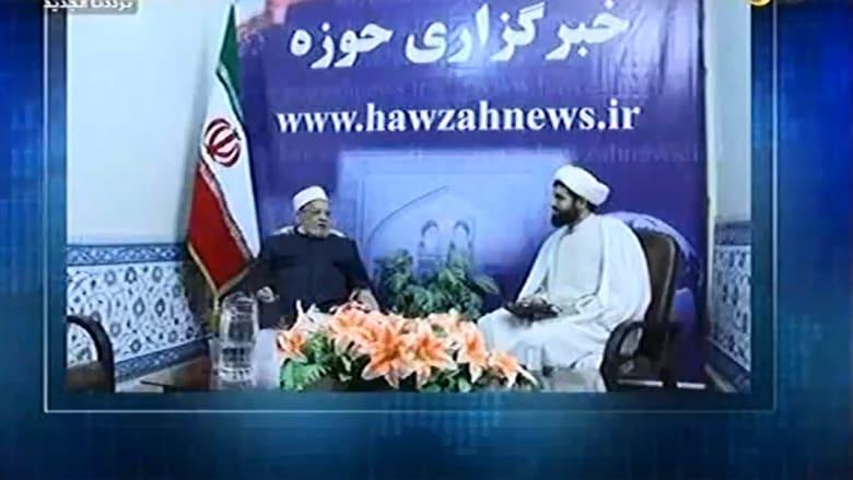 """التحقيق مع """"عالم"""" بالأزهر بعد زيارة إلى إيران أثارت جدلاً واسعاً في مصر"""