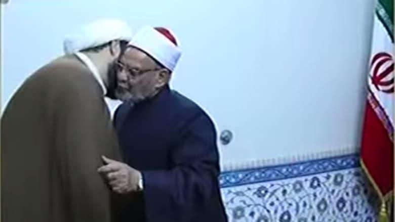 الأزهر يجمد عضوية كريمة بمجلس الشؤون الإسلامية بعد زيارة مثيرة للجدل إلى الحوزة الشيعية بإيران