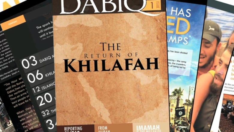 """""""دابق"""" مجلة """"داعش"""" الإلكترونية.. مضامين عن الصليبيين والخليفة والقنابل"""