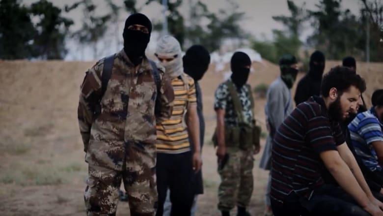 أف بي آي يطلبالمساعدة في تعقب أحد مقالتي داعش