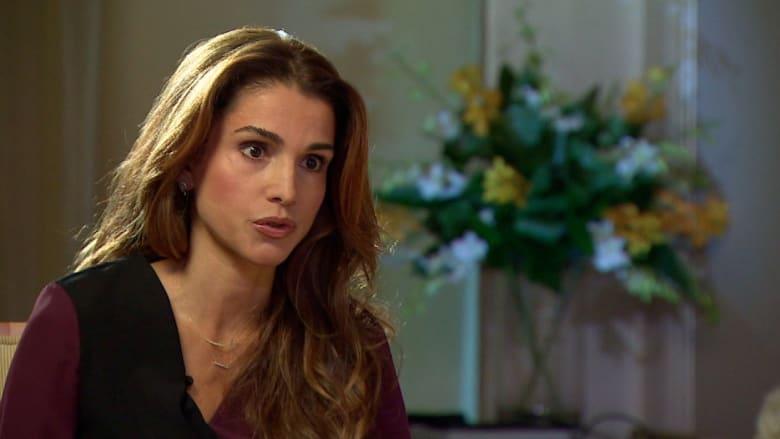 الملكة رانيا لـCNN: المتطرفون يعتمدون على استكانة المعتدلين وأطفال الأردن يعانون مع السوريين
