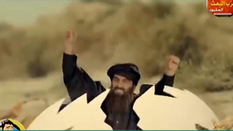 برنامج  تلفزيوني عراقي يسلّي المشاهدين بالسخرية من داعش