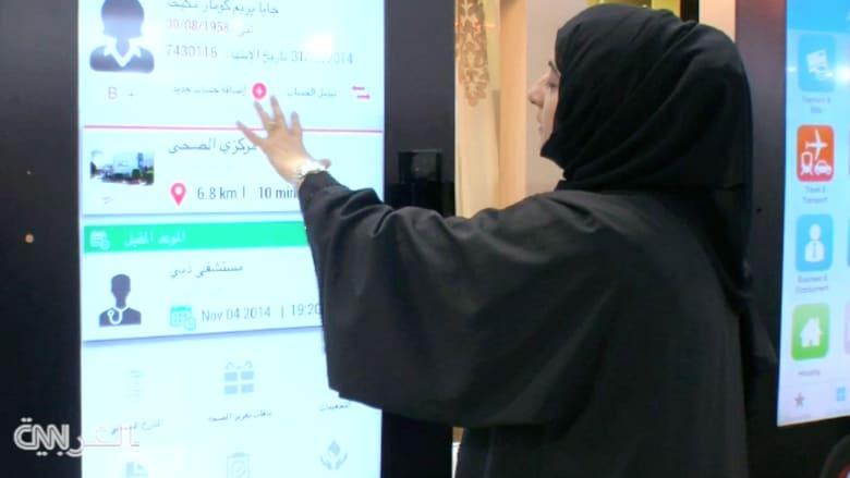 مستشفى ذكي..صيدلية ذكية..تشخيص ذكي..وتطبيق ذكي..في دبي