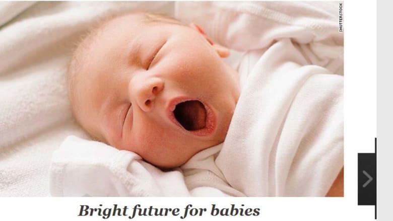 مستقبل باهر للأطفال