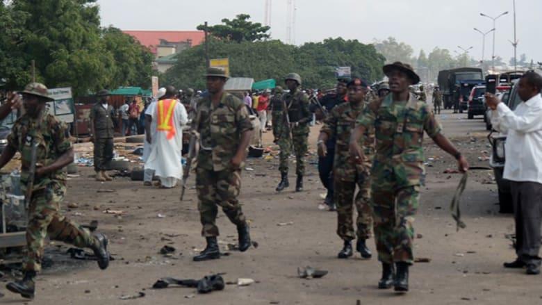 أكثر من 120 قتيلا وجريحا في هجوم انتحاري على مدرسة بنيجيريا.. وبوكو حرام المشتبه به الرئيسي