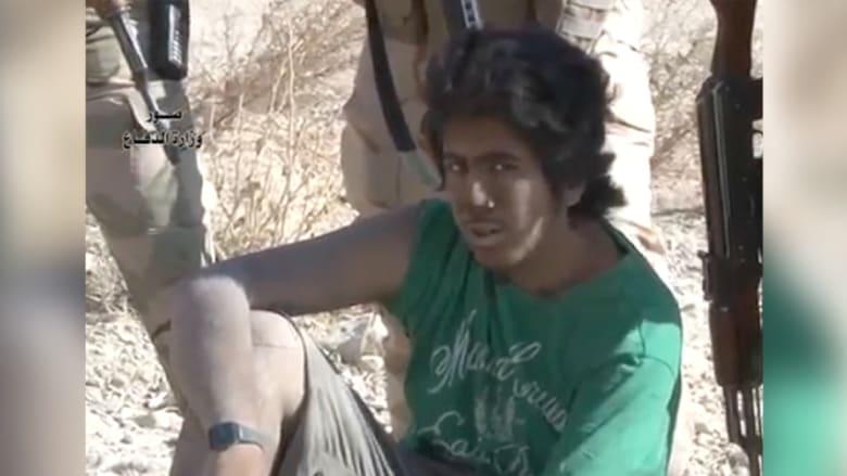 """شاهد.. سعودي داعشي يشرح للمحققين العراقيين """"رحلته الجهادية"""""""