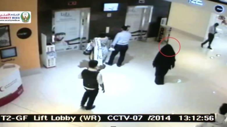 """فيديو يظهر """"المشتبه بها"""" في حادث مقتل أمريكية بأبوظبي"""