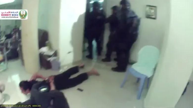 شريط مقتل أمريكية على يد إماراتية وفق شرطة أبوظبي